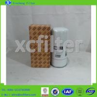 Buy cheap Oil Filter 1621737800 ATLAS COPCO Separator (1621 7378 00) from wholesalers
