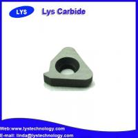 Buy cheap Tungsten carbide shims from wholesalers