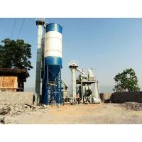 Buy cheap High Quality Small Pre Mixed Lime Mortar Equipments, Dry Mortar Production Plant from wholesalers