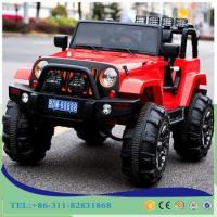 Buy cheap 12V,RC,Music Electric children car jeep,battery car for children,Kids Electric car from wholesalers