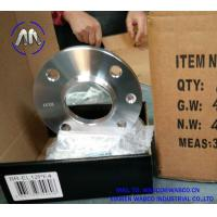 Buy cheap 4 108 Wheel Spacers from wholesalers