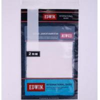 Buy cheap Socks Packaging Bag from wholesalers