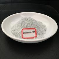 Buy cheap Ceramic Grade Wollastonite Powder Low Price product