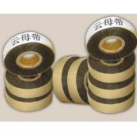 Buy cheap Mica belt 1 from wholesalers
