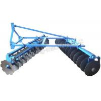 Buy cheap Medium Duty Disc Harrow from wholesalers