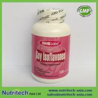 Buy cheap Soy Isoflavones Soft Capsule from wholesalers