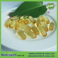 Buy cheap Evening Primrose Oil 1000mg Softgels from wholesalers
