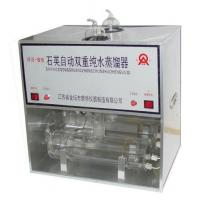 Buy cheap 1810-B Quartz Automatic, Double, Pure Water Distiller from wholesalers