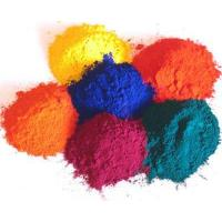 Buy cheap Pigment product