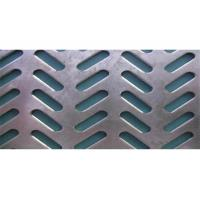 Buy cheap slot hole perforated metal sheet from wholesalers