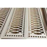 Buy cheap Decorative screen metal aluminum perforated metal fireproof ceiling/ ceiling tile from wholesalers