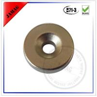 Buy cheap Best industrial magnets for sale from wholesalers