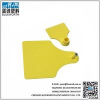 Buy cheap Chinese high quality big size gps cattle ear tags product