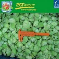 Buy cheap IQF peeled broad beans from wholesalers