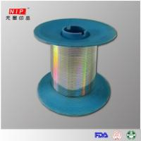 Buy cheap Tear Tape BOPP Security hologram self adhesive tear tape from wholesalers