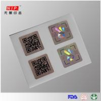 Buy cheap Hologram label with codes Security hologram serial number label maker from wholesalers