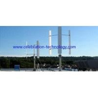 Buy cheap 1Kw Vertical Wind Turbine from wholesalers