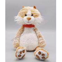 Buy cheap Tiger Plush Toys|stuffed Toys Cute Lovely Small Child Sitting on Sale from wholesalers