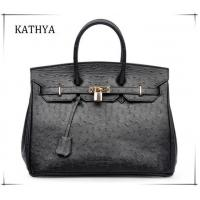 Buy cheap 2017 Famous brand ladies high end ostrich leather bags from wholesalers