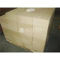 Buy cheap RA Series Fused Cast Alumina Bl Antistripping High Alumina Brick product