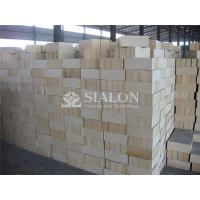 Buy cheap RA Series Fused Cast Alumina Bl High Alumina Brick for Hot Blast Stove from wholesalers