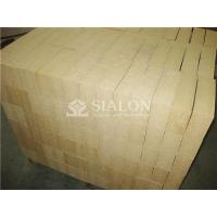 Buy cheap RA Series Fused Cast Alumina Bl High Alumina Brick for Blast Furnace product