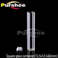 Buy cheap Square glass container(12.5x12.5x82mm) from wholesalers