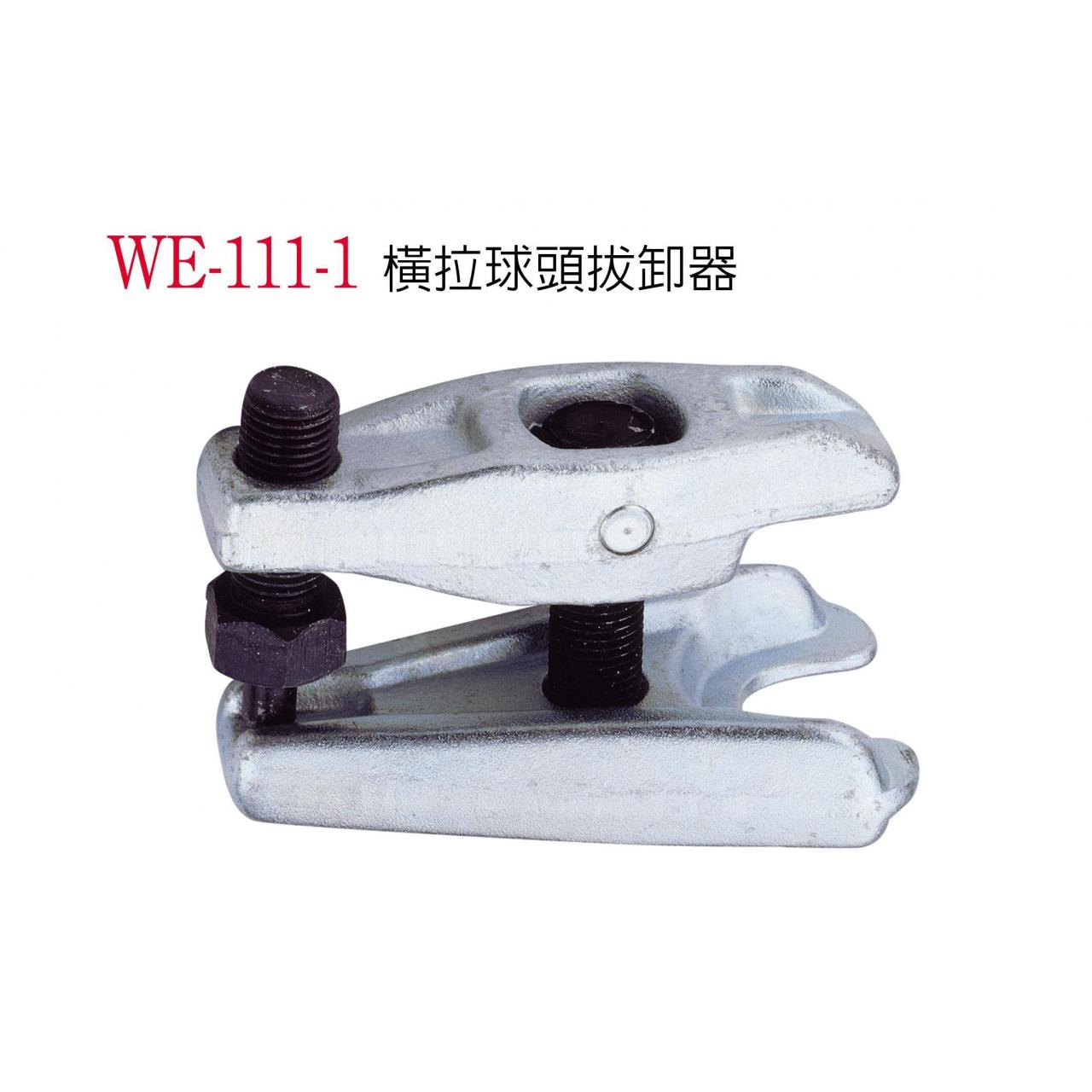 Buy cheap WHEEL ALIGNMENTS Product  Universal ball joint separator from wholesalers