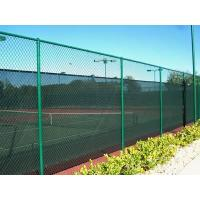 Buy cheap Green Chain Link Fence Fabric from wholesalers