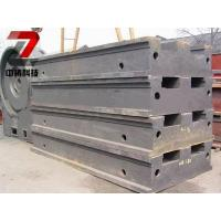 Buy cheap machine bed casting from wholesalers