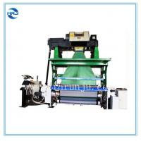 Buy cheap QHR880 High Speed Rapier Loom with Electronic Jacquard Machine for Sale from wholesalers