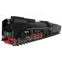 Buy cheap G1 Scale China QianJin(Coal Fired) from wholesalers