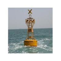 Buy cheap Skirt Keel Steel Navigation Buoy from wholesalers