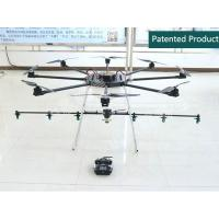 Buy cheap Agricultural Crop Sprayer Drone from wholesalers