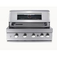 Buy cheap Outdoor Island & Component 401UB -SS430/304 built in gas barbecue grill from wholesalers
