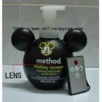 Buy cheap Bathroom wireless Spy Camera item#:EY-PSC01581 from wholesalers
