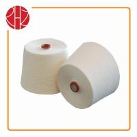 Buy cheap NE 40/1 70/30 Cotton Polyester Blend Yarn CVC Yarn for Dyed and Melange Color from wholesalers
