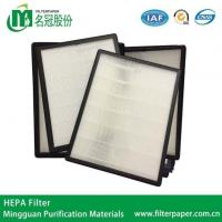 Buy cheap Mini-pleated Panel H13 HEPA Air Filter for Clean Room from wholesalers