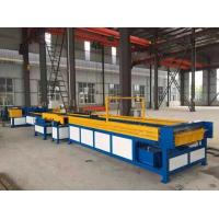 Buy cheap Hvac duct automatic production line four from wholesalers
