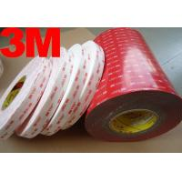 Buy cheap Adhesive Tape BU 【3M tapes】3M VHB TAPES from wholesalers
