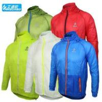 Buy cheap 28026 Ultra Thin Anti-UV Breathable Wind Coat from wholesalers