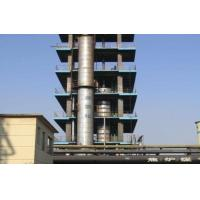 Buy cheap High Ammonia-nitrogen Wastewater Project in Chemical Industry from wholesalers