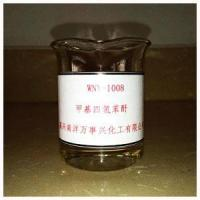 Buy cheap Anhydride Curing Agent MTHPA-WNY1008 product