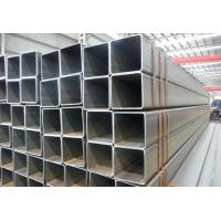 Buy cheap Square Hollow Structural Section Steel Tube And Pipe For Construction from wholesalers