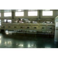 Buy cheap Microwave drying equipment for chemical raw material product