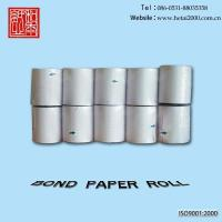 Buy cheap Multi-ply Carbonless Cash Receipt Paper Rolls from wholesalers