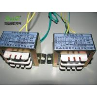 Buy cheap DG single-phase power transformer from wholesalers