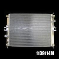 Buy cheap Corvette Radiators C7 Corvette Upgrades from wholesalers