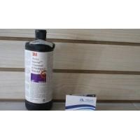 Buy cheap 3M Marine Imperial Compound and Finishing Material from wholesalers