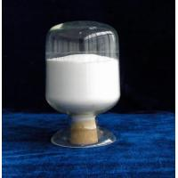 Buy cheap Electro-Fused Magnesia from wholesalers